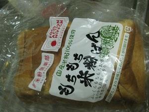 もちもち米粉パン.JPG