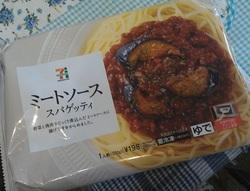 セブンイレブン 冷凍ミートソーススパゲティー.jpg