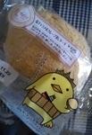 バリィさん蒸しケーキ.jpg