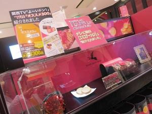 神戸モリーママラスク 店舗.jpg