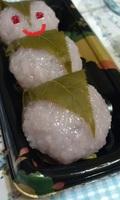道明寺 桜餅.jpg