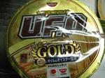 カップ焼きそばUFO GOLD